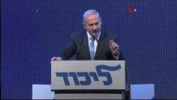 Netanyahu'nun Washington Ziyareti Tartışılıyor