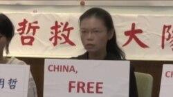台湾活动人士李明哲妻子:李可能很快被公审