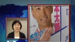 VOA连线: 日本参议院选举对中日关系的影响?