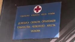 UKRAINE UPD VO