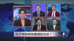 VOA卫视(2014年6月27日 第二小时节目)