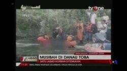 印尼渡輪沉沒兩天後仍有180人失踪