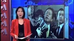 VOA连线:东京都知事卷入献金丑闻请辞下台;安倍称日本有必要行使集体自卫权