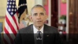 Peyama Newrozê ya Serok Obama