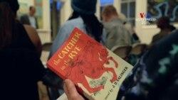 Արգելված գրքերի ընթերցանության օր՝ Վիրջինիայի հանրային գրադարաններում