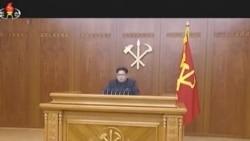 金正恩新年致辭著重經濟避談核武