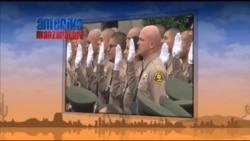 Los-Anjeles politsiyasi, Kaliforniya shtati