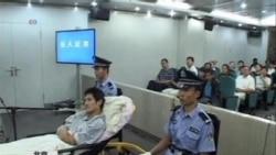 VOA连线:冀中星被判6年,律师家属将上诉