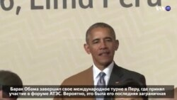 Новости США за 60 секунд. 21 ноября 2016 года