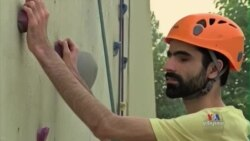 Heights Hold No Fear for Blind Pakistan Rock Climber
