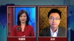 VOA卫视 (2013年10月29日 第一小时节目)