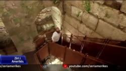 Jeruzalem, gjetjet e reja arkeologjike hedhin dritë mbi periudhën e tempullit të dytë