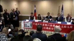 2015-11-11 美國之音視頻新聞: 台灣國民黨總統參選人朱立倫抵美訪問