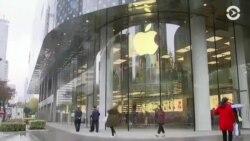 Компания Apple возвращает из-за рубежа сотни миллиардов долларов и готовится к рекордным инвестициям в Америке