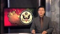 台海两岸被二度豁免美国对伊朗制裁条款