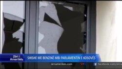 Kosovë: Goditet ndërtesa e parlamentit