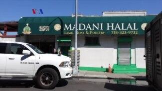 Madani Halal, Pemotongan Halal Tertua di New York