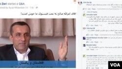 پرس-و-پاسخ صدای امریکا با امرالله صالح پنجشنبه ۶-۷ شام بود