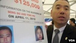 警方展示南加大被害学生照片公告(美国之音国符拍摄)