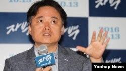 한국 인터넷 언론 뉴스타파의 최승호 PD가 5일 서울에서 열린 '서울시 공무원 간첩조작 사건'을 다룬 다큐멘터리 영화 '자백' 언론시사회에서 취재진 질문에 답하고 있다.