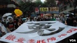 香港支聯會發起的「平反六四.為李旺陽申寃」遊行,估計約1000人參加 。(資料圖片)
