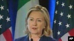 힐러리 클린턴 미 국무 장관