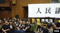 台湾占领立法院议场学生和平退场