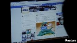 Dự luật an ninh mạng đang được bàn thảo của Việt Nam bị cho là nhắm đến hạn chế tự do trên internet