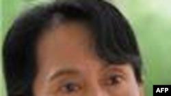 Лидера оппозиции Бирмы будут судить