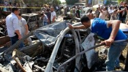 U.S. Condemns Bombings In Lebanon