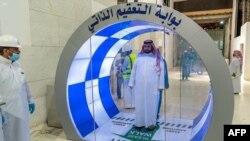 سعودی وزارتِ داخلہ کے مطابق 23 مئی سے 27 مئی تک ملک بھر میں مکمل کرفیو ہو گا۔ (فائل فوٹو)