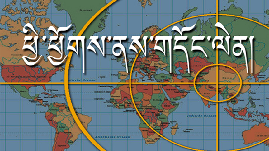 Tibet Today: The Greatest Challenge for Exile Tibetans in 50 Years