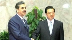 Pakistani Officials Acknowledge Closer Ties with China