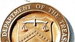 هشدار وزارت خزانه داری آمریکا در مورد معاملات مقام های مصری