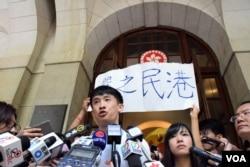 青年新政梁頌恆及游蕙禎在法庭外會見記者(攝影﹕美國之音湯惠芸)