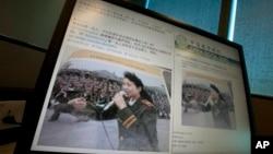 《中国数字时代》网站展示来自新浪微博的照片,显示彭丽媛当年为戒严部队唱歌