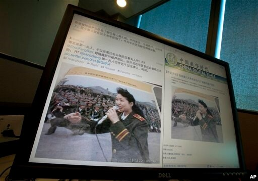 中国删除记述彭丽媛当年为戒严部队唱歌的微博