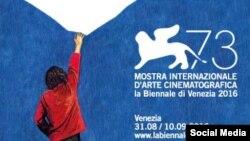 پوستر هفتاد و سومین جشنواره سینمایی ونیز