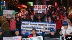China: Jornal comunista ataca o movimento de protestos no Médio Oriente