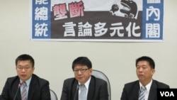 民进党立法院党团召开反媒体垄断记者会(美国之音 张永泰拍摄)