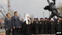Президенты России и Украины на церемонии, посвященной памяти чернобыльской катастрофы