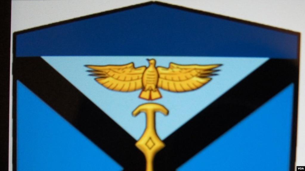 日本水陆机动团部队的标志(美国之音歌篮拍摄)(photo:VOA)