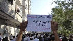آرشیو: معترضان سوری در روز عید فطر. ۳۰ اوت ۲۰۱۱