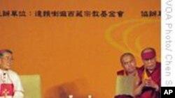 达赖喇嘛:对台湾访问成功