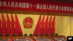 人大举行年度会议开幕式
