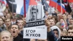 Акция в поддержку Егора Жукова в Москве