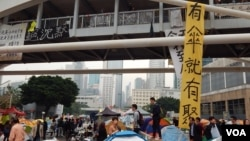 金鐘佔領區全面清場前最後一日,雨傘廣場掛起大型「有傘有聚」標語 (美國之音 湯惠芸攝)