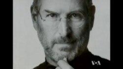 亚洲各地苹果用户悼念乔布斯
