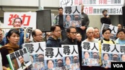 香港支聯會今年1月發起遊行抗議政治綁架銅鑼灣書店5名負責人。(美國之音湯惠芸攝)