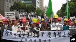 台灣豬農抗議含瘦肉精美牛進口(資料照片)